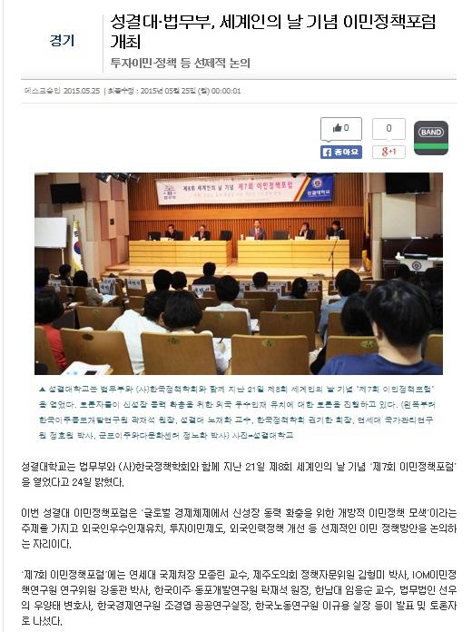 중부일보.jpg